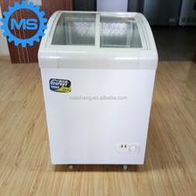 Glass door ice cream freezer wholesale freezer suppliers alibaba planetlyrics Gallery