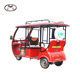 Wholesale Color Optional 3 Wheel Tuktuk Electric Tricycle Trishaw