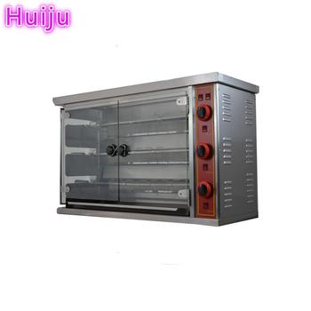 304 stainless steel LPG gas operated chicken grill rotisserie HJ-CM012-3