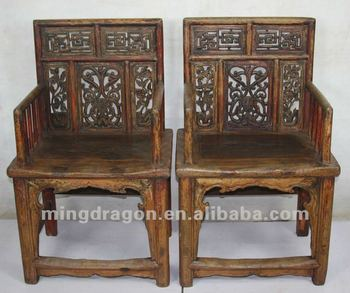 Chinese Antique Furniture Elm Wood Armchair