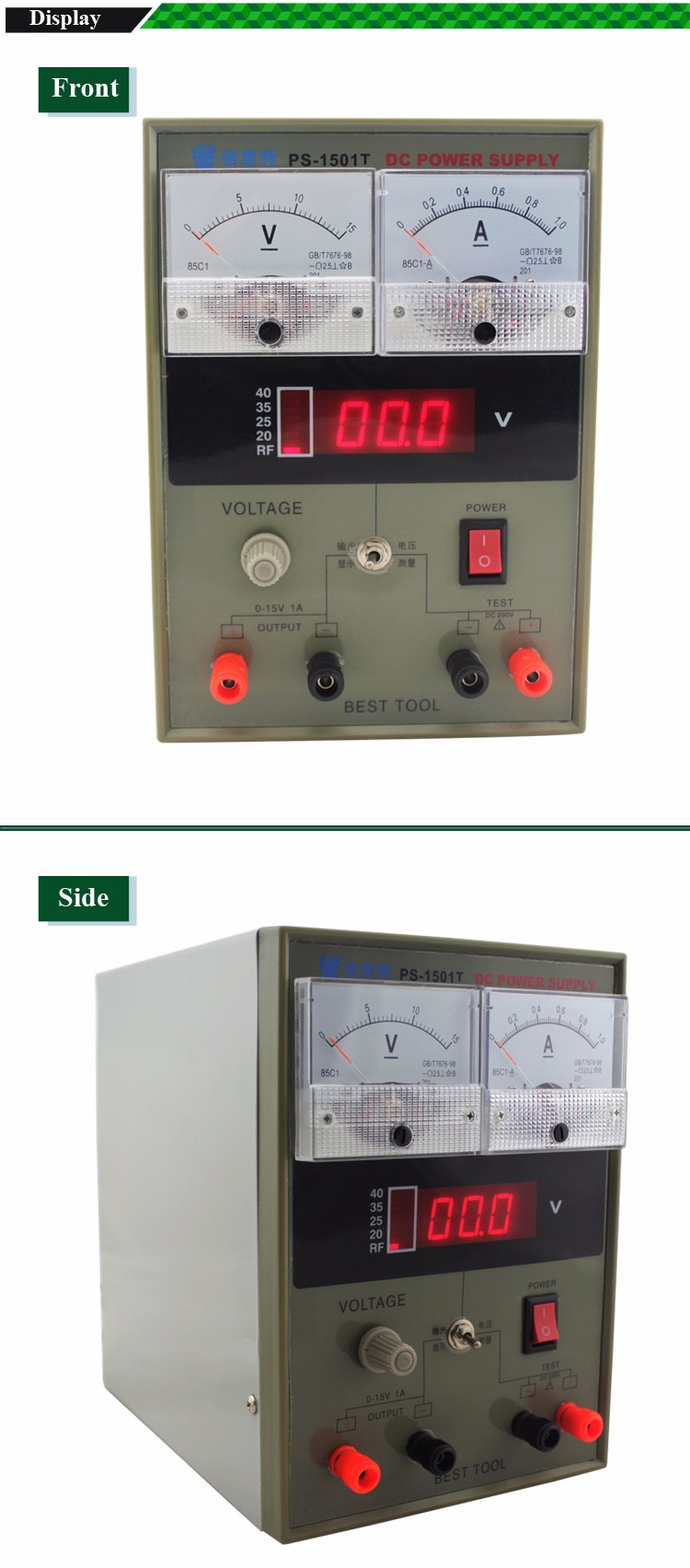 Best 1501t Power Test Regulated Dc Supply For Mobile Phone 0 15v 1a Repair And Electronic