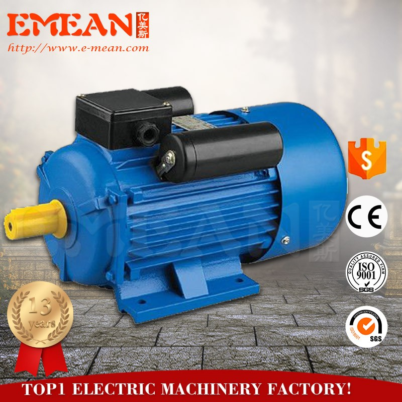 220v ac single phase 2hp ac electric induction motor 1.5KW/2HP