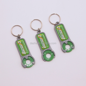 Fashion Hot Sales Custom Plastic Coin Holder Keychain