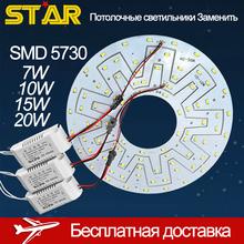 Vysoce zářivé osvětlení (10W+15W+20W/balení)