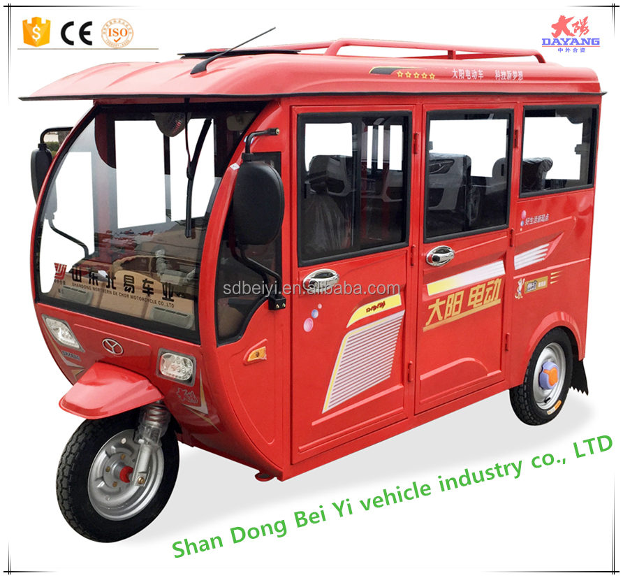 Eco-friendly Passenger mini electric enclosed oem tricycle for passenger seat