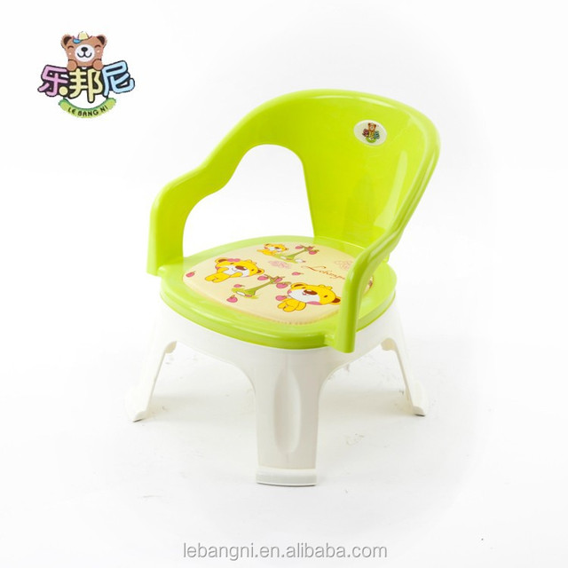 baby sitting chair GREEN