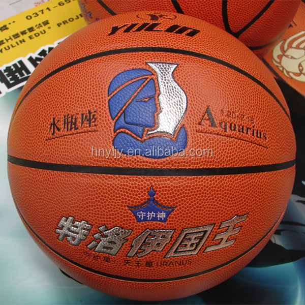 Aquarius design Colorful Women Basketball