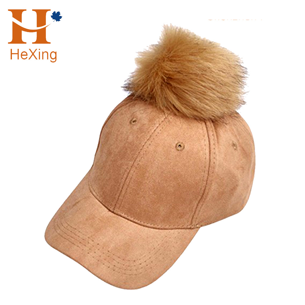 88cef7592 Ladies Suede/pu Leather Hat With Faux Fur Pom Pom Baseball Cap For Women Or  Men - Buy Women Sude Cap With Faux Pom Pom,Winter Hats With Pom Poms,Suede  ...