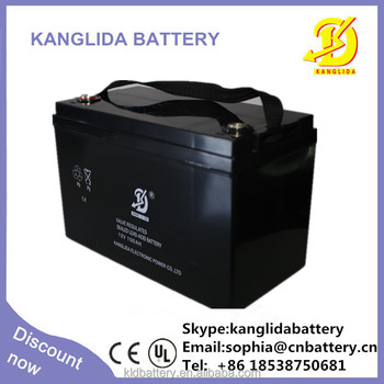 solar system batteries prices - photo #14