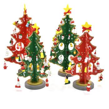 Christmas Tree Toys Decoration.Promo Decoration Toys Mini Wooden Christmas Trees Buy Decorateion Toys Wooden Christmas Trees Product On Alibaba Com