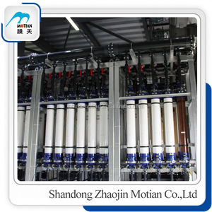 10m3/h Ultra Filtration Water purify system , UF Water treatment system