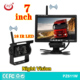 China supplier 12V -24V easy intall wireless car wireless reversing camera with rearview display
