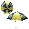 minions kids umbrellas with safty frame or custom print umbrella