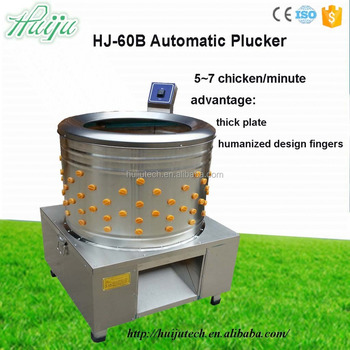 Automatic Turkey Plucking Machine Industrial Poultry