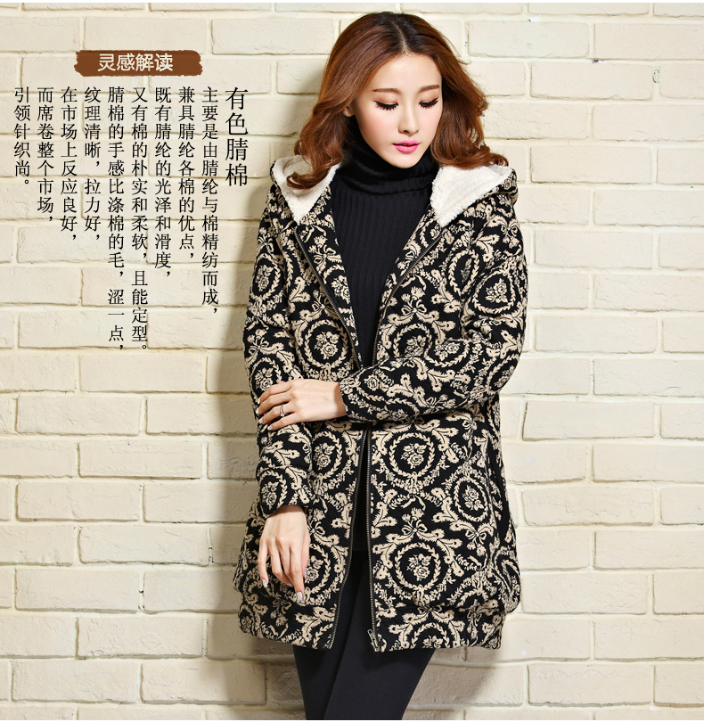 HOT Fashion Winter maternity coats thickening plus velvet warmer jackets for pregnant women large size Retro