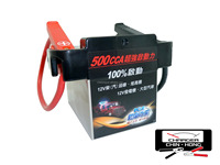 Portable Power Start Battery Booter Jump Starter Pack of Diesel Truck Bus Generator