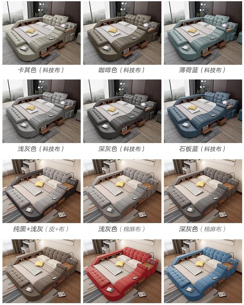 Modern Tatami Double Storage Stock Smart Multifunctional Electric Massage Unique Girl Style Big Adjustable Wedding Bed Room