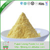 Super quality hot sell natural guava fruit extract powder