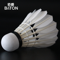 Equal to RSL Tourney NO.1 most durable Super grade goose feather badminton shuttlecock