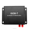 High speed car satellite receiver Full seg digital car TV receiver ISDB-T for South Amermica