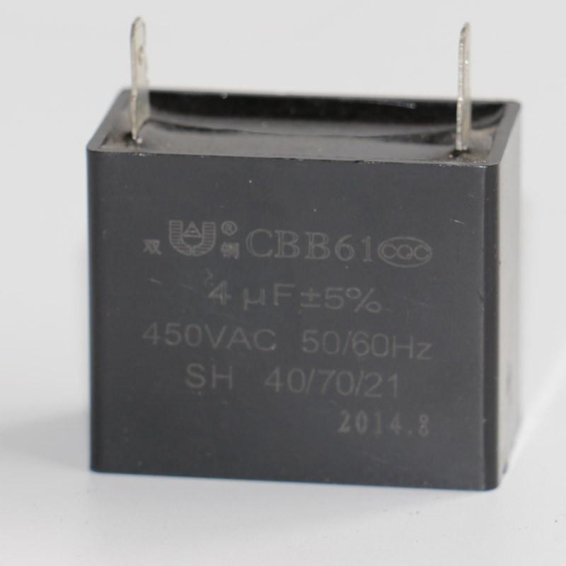 Finden Sie Hohe Qualität Cbb61 Fan Kondensator E163532 Hersteller ...