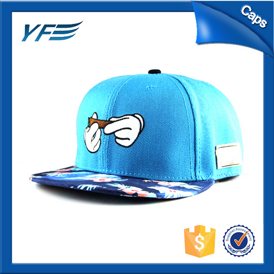 Snapback embroidery machine embroidered earflaps