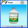 New Bird flu (avian flu) effective drug Shuanghuanglian oral liquid