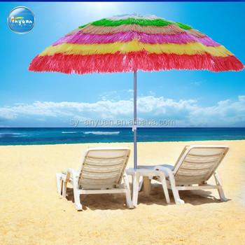 Anyuan Whole Straw Umbrella