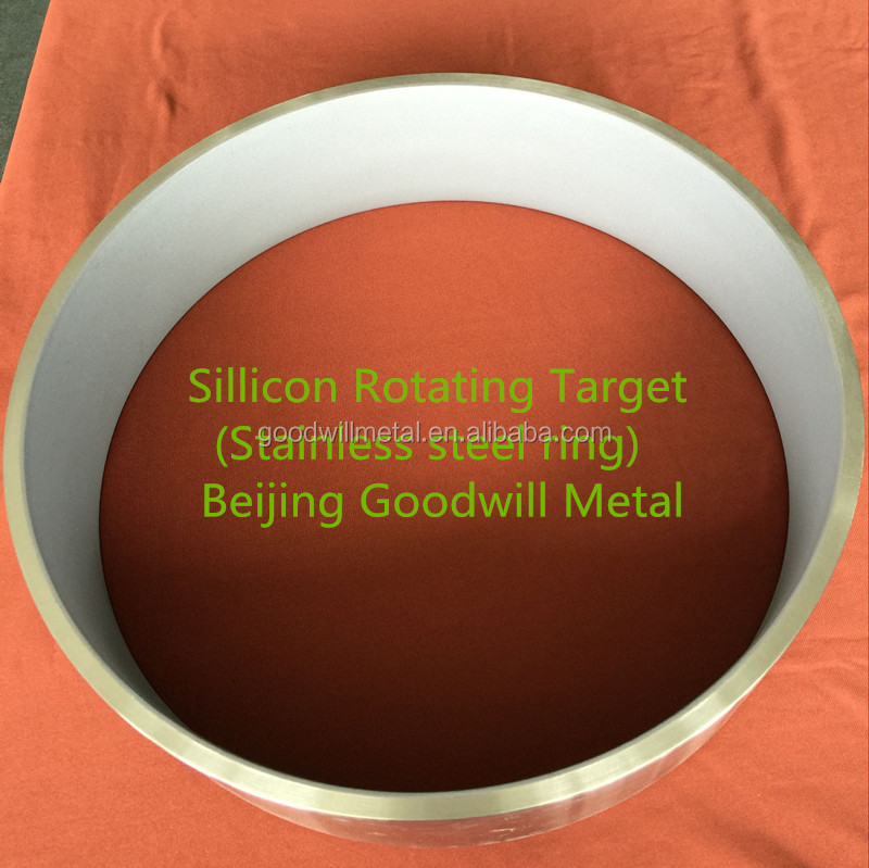 silicon rotating target