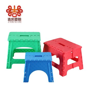 Awesome Child Kids Plastic Folding Step Stool Chair