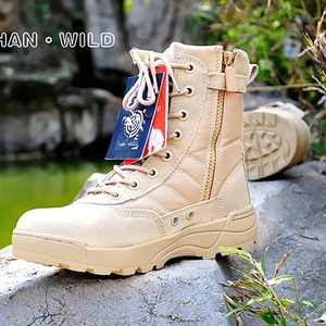 Outdoor Hiking Shoes Army SWAT Man Military Boots