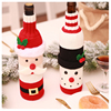 Wholesale Festival Party Gift Santa Claus Christmas Decoration for Home Novelty Knit Wine Bottle Cover