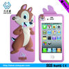 Wholesale design mobile phone cover,silicone mobile phone body covers for samsung