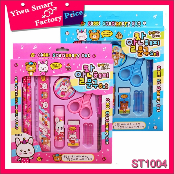 christmas gift free <strong>school</strong> supplies sample cheap price high quality back to <strong>school</strong> stationery set