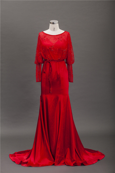 New Design Simple Long Sleeve Wedding Muslim Bridal Dress Buy