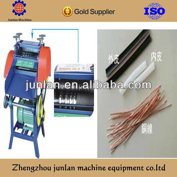 high quality widely used copper wire cable recycling machine +8618637188608