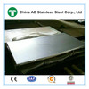 Compare price best quality ASTM 316ti cold rolled 2b finish stainless steel sheet