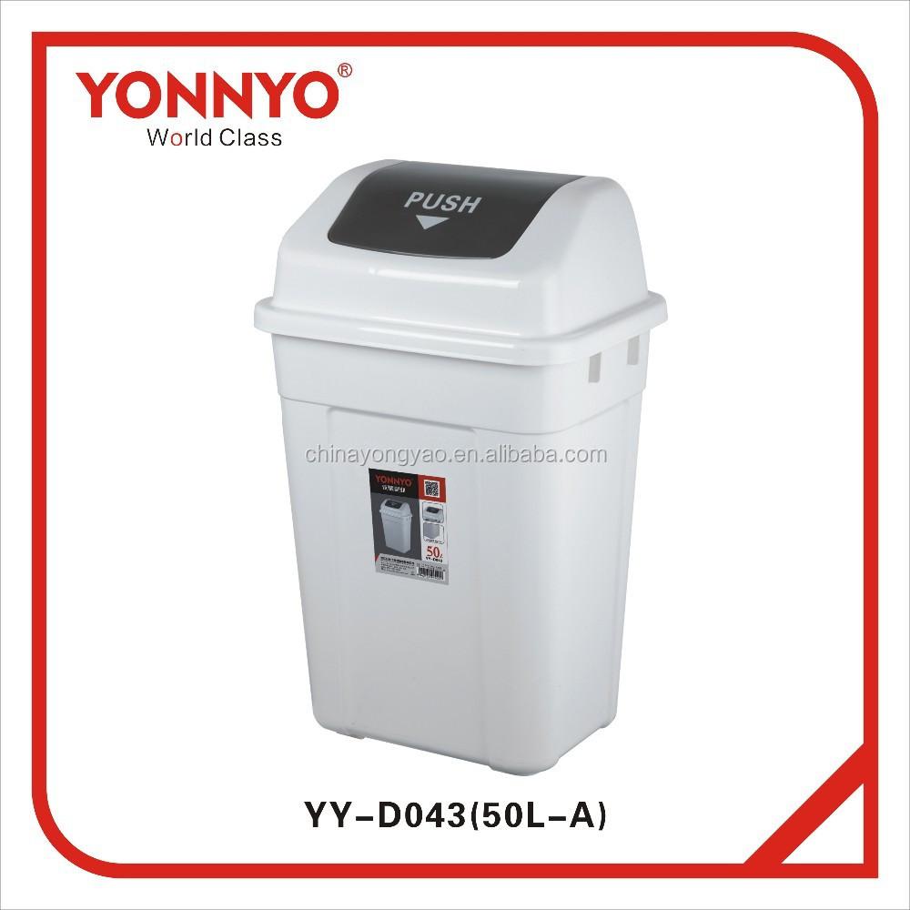 13 gallon trash can 13 gallon trash can suppliers and at alibabacom