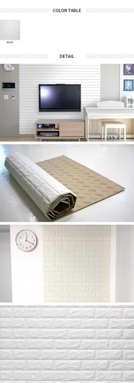 DIY गर्मी इन्सुलेशन फोम दीवार को कवर 3d टाइल निविड़ अंधकार 3D ईंट की दीवार कागज