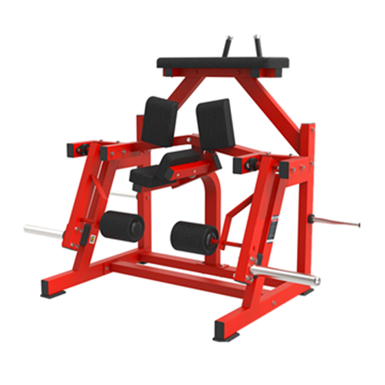 Commercial Leg Extension/Leg Curl Plate Loaded Machine Gym Equipment
