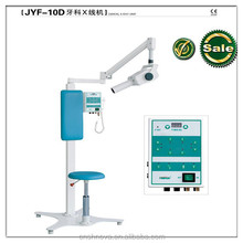 jyf-10d dental with other x-ray equipment with high quality for sale