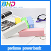 factory price promotion mini perfume 2600mah power bank slim fashion portable mobile power bank 2600mah manufacture in china