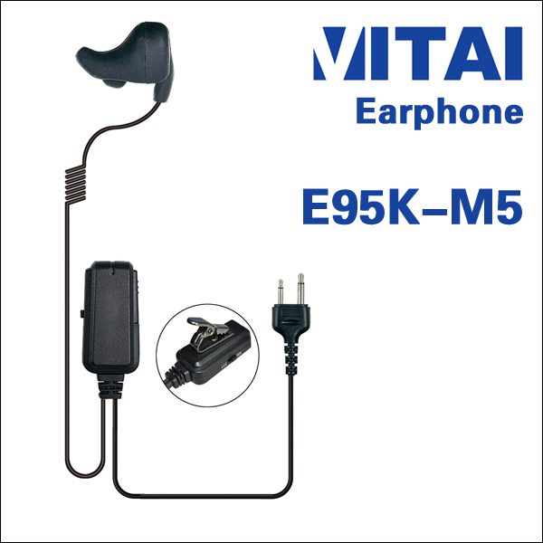 VITAI E95K-M5 Bone Conduction Type Walking Talking Earphone Speaker Suitable for GP-328 GP-338 DP-340