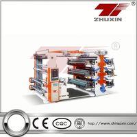 offset printing press for sale usa