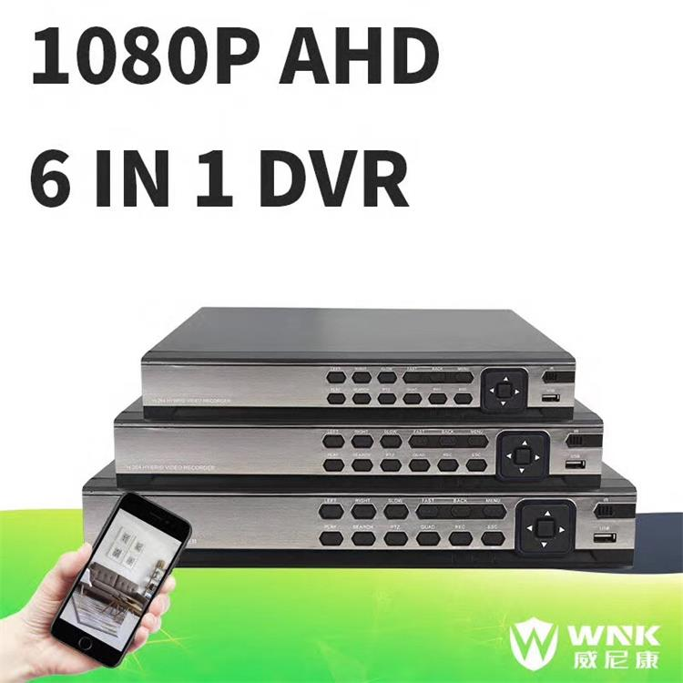 Newest Hybrid xmeye 1080p 1080N full hd 6 in 1 rohs h.264 16ch <strong>dvr</strong>