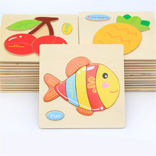 2017 Hot Selling 3D Cartoon Baby Kids Jigsaw Educational Wooden Puzzle