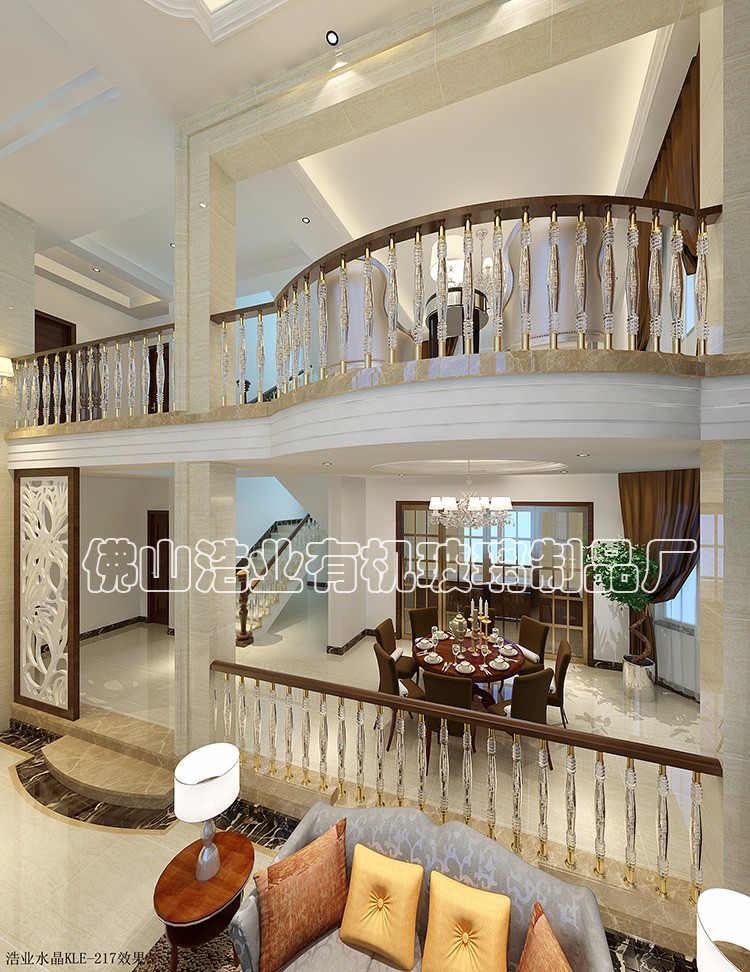 Staircase handrail railings acrylic decorative glass pillars