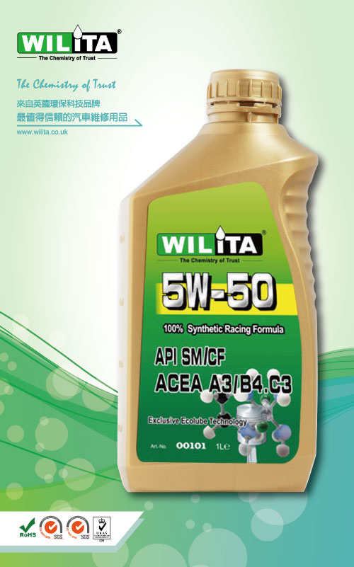 5w50 engine lubricant oil for cars buy motor oil for 5w50 synthetic motor oil