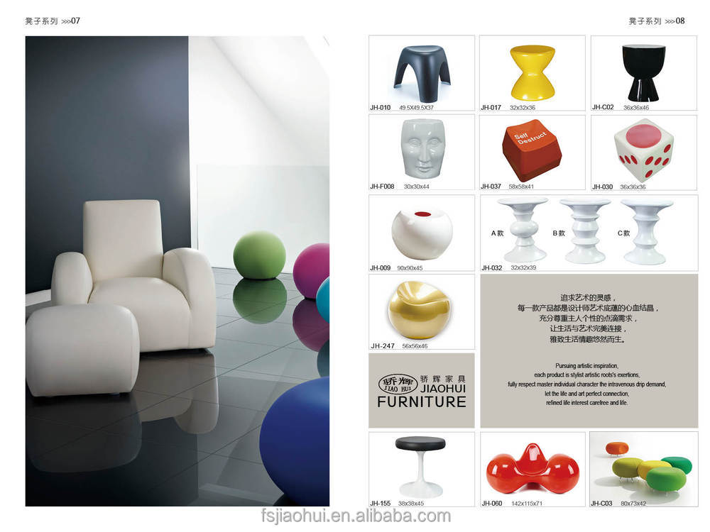 fancy design living room furniture jh200 clear hanging bubble chair hanging ball chair