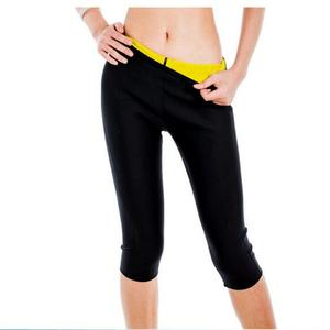 Walson Valentin Womens Slimming Pants Hot Thermo Neoprene Body Shapers